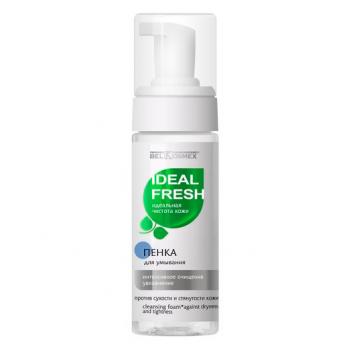 Пенка для умывания интенсивное очищение увлажнение против сухости и стянутости кожи IDEAL FRESH Belkosmex
