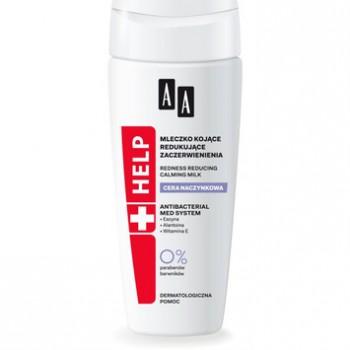 Молочко для снятия макияжа для сверхчувствительной кожи