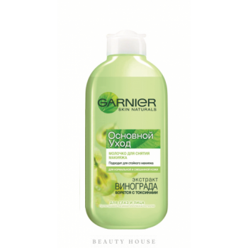 Молочко для снятия макияжа основной уход для нормальной и смешанной кожи Garnier