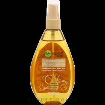 Масло для тела драгоценное масло красоты Garnier