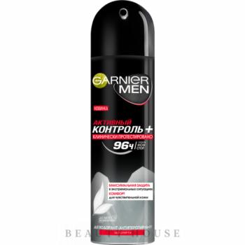 Дезодорант-антиперсперант спрей активный контроль плюс 96ч