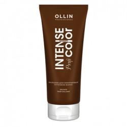 Бальзам для коричневых оттенков волос Brown Hair Balsam
