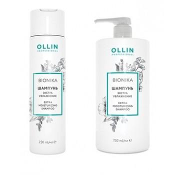 Шампунь для волос Экстра Увлажнение Bionika Ollin