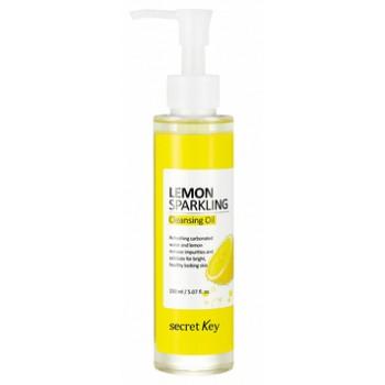 Гидрофильное масло с экстрактом лимона для снятия макияжа Cleansing Oil