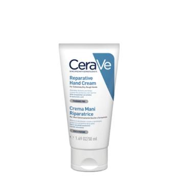 Крем увлажняющий для сухой и очень сухой кожи CeraVe