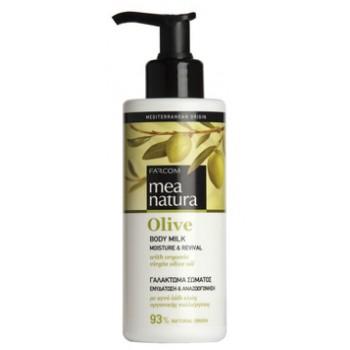 Увлажняющее молочко для тела с оливковым маслом Farcom MEA NATURA Olive