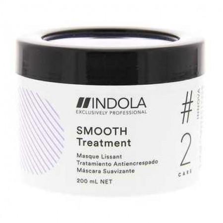 Разглаживающая маска для волос Hydrate Treatment