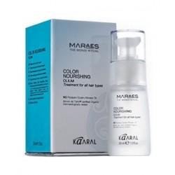 Питательное масло для окрашенных волос Maraes Color Nourishing Olium Kaaral