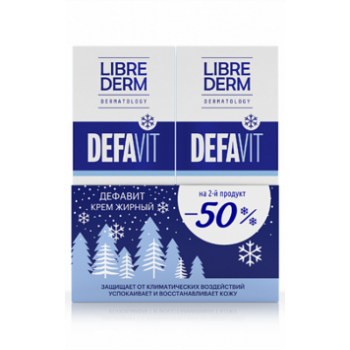 Подарочный набор Защита Кожи Зимой ДЕФАВИТ Librederm