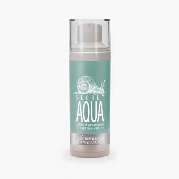 Сыворотка увлажняющая с секретом улитки «Secret Aqua» Premium