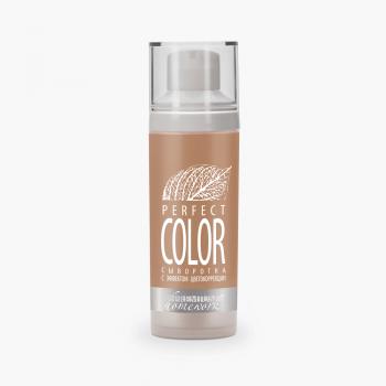 Сыворотка с эффектом цветокоррекции «Perfect Color» Premium