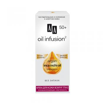 """Oil Infusion2 50+ Крем для кожи вокруг глаз """"Тотальная регенерация + Эластичность"""" AA Oceanic"""