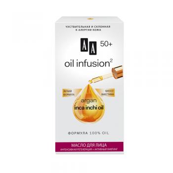 """Oil Infusion2 50+ Масло для лица """"Интенсивная регенерация + Активный лифтинг"""" AA Oceanic"""