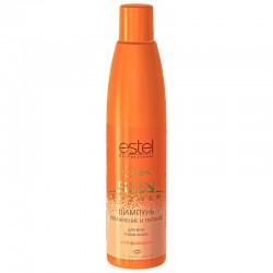 Шампунь для волос увлажнение и питание с UV-фильтром Curex Sunflower Estel Professional