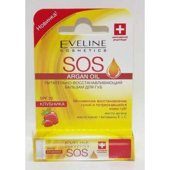 Восстанавливающий бальзам для губ Argan Oil SOS Клубника Eveline