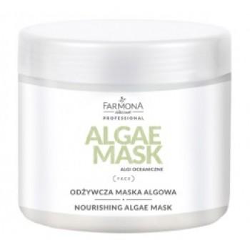 Algae Mask Питательная альгинатная маска  для кожи лица и шеи  Farmona Professional
