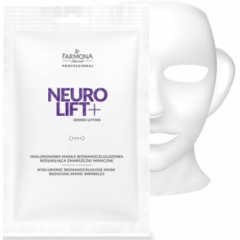 Neurolift Маска гиалуроновая для лица, уменьшающая мимические морщины  Farmona Professional