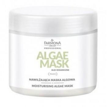 Algae Mask Увлажняющая альгинатная маска для кожи лица и шеи  Farmona Professional