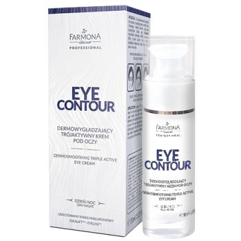 Eye Contour Дермо-разглаживающий 3-активный крем под глаза Farmona Professional