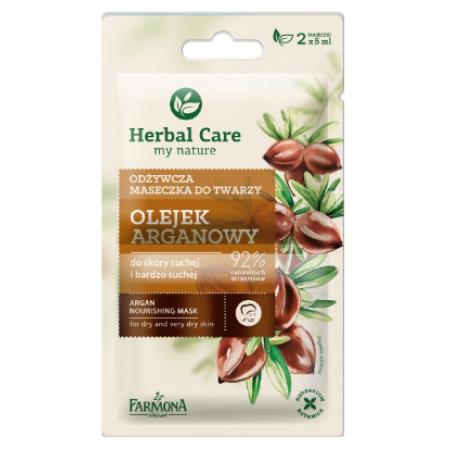 Herbal Care Питательная маска для лица для сухой кожи Аргановое масло Farmona