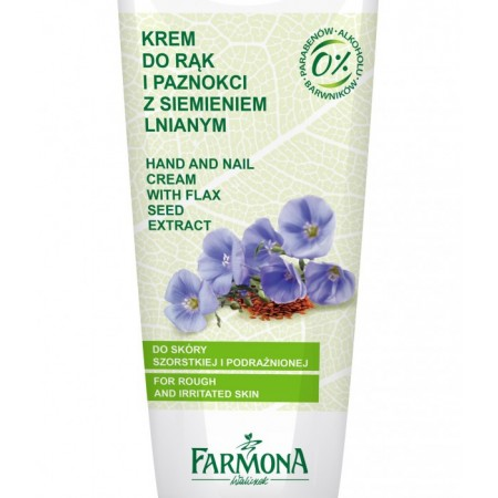 Восстанавливающий крем для рук и ногтей Семя Льна Herbal Care Hand and nail regeneration cream with flax seed extract