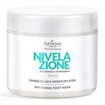 Маска смягчающая для стоп Softening foot mask Nivelazione Farmona Farmona Professional