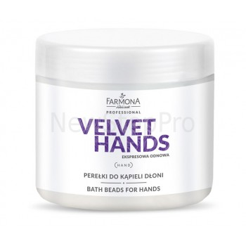 Соль для маникюрной ванны для рук с лилией и сиренью Bath beads for hands Velvet Hands Farmona Farmona Professional