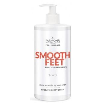 Крем для ног увлажняющий и восстаналивающий с антибактериальным эффектом Hydrating regenerating foot cream Smooth Feet Farmona Farmona Professional