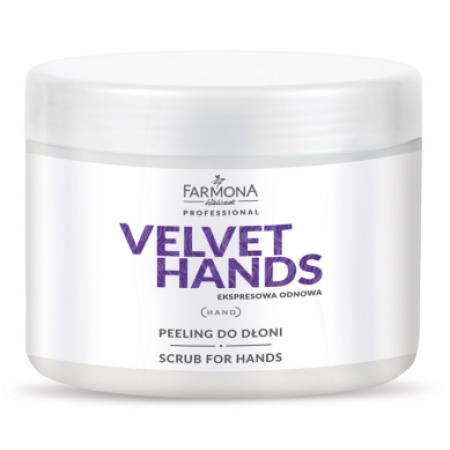 Скраб для рук с лилией и сиренью Scrub for hands Velvet Hands Farmona