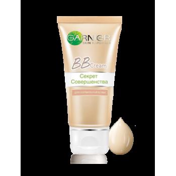 BB Cream Секрет Совершенства для нормальной кожи Garnier
