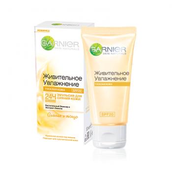 Эмульсия Живительное Увлажнение ультра легкая для сияние кожи SPF20  Garnier