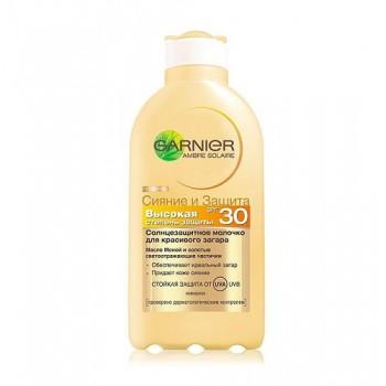 Молочко солнцезащитное Сияние и Защита SPF30 Garnier