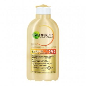 Молочко солнцезащитное Сияние и Защита SPF20 Garnier
