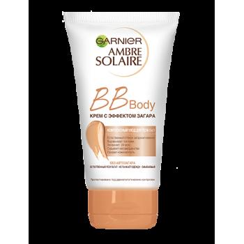 Крем с эффектом загара BB Body Комплексный уход для тела 5 в 1 Ambre Solaire  Garnier