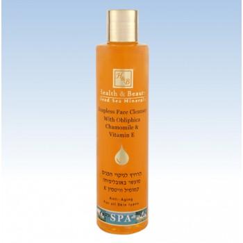 Очищающее мыло для лица, обогащенное облепихой и витамином Е Health and Beauty (Израиль)