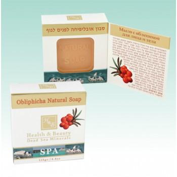 Натуральное мыло с облепихой  Health and Beauty (Израиль)