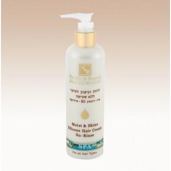 Увлажняющий крем для волос Health and Beauty (Израиль)