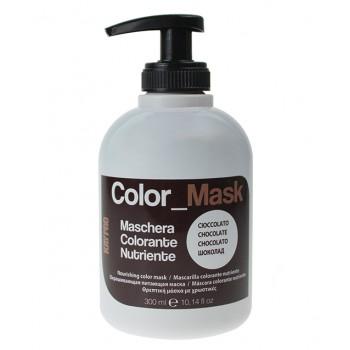Маска для окрашивания волос Color Mask Kaypro KayPro