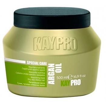 Питательная маска с аргановым маслом для сухих, тусклых и безжизненных волос Special Care Argan Oil KayPro