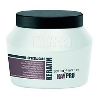 Реструктурирующая маска с кератином для химически поврежденных волос Kaypro Special Care KayPro