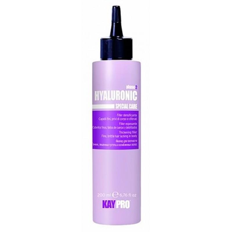KAYPRO SPECIAL CARE Уплотняющий филлер с гиалуроновой кислотой для тонких, ломких и слабых волос