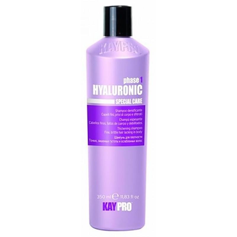 KAYPRO SPECIAL CARE Уплотняющий шампунь с гиалуроновой кислотой для тонких, ломких и слабых волос