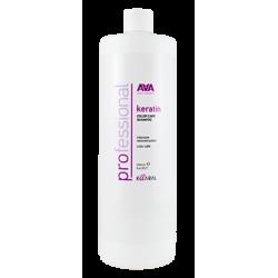 AAA Кератиновый шампунь Keratin Color Care Shampoo Kaaral