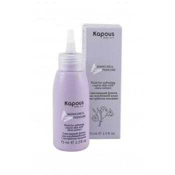 Manicure & Pedicure Смягчающий флюид для огрубевшей кожи Kapous