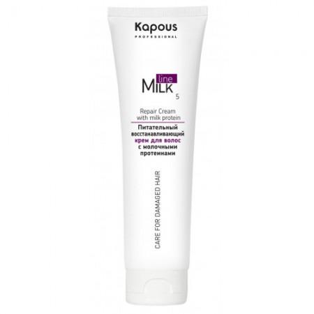 Professional Milk Line Питательный восстанавливающий крем для волос
