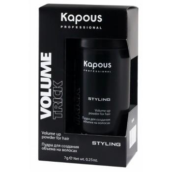 Professional Styling Пудра для создания объема на волосах «Volumetrick» Kapous