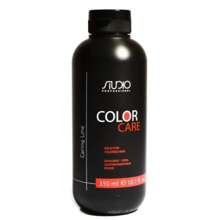 """Studio Professional Caring Line Бальзам для окрашенных волос """"Color Care"""""""