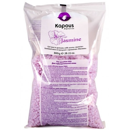 Depilation Гелевый воск в гранулах с ароматом «Жасмин»