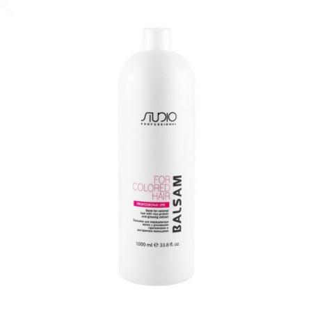 Studio Professional Бальзам для окрашенных волос с рисовыми протеинами и экстрактом женьшеня