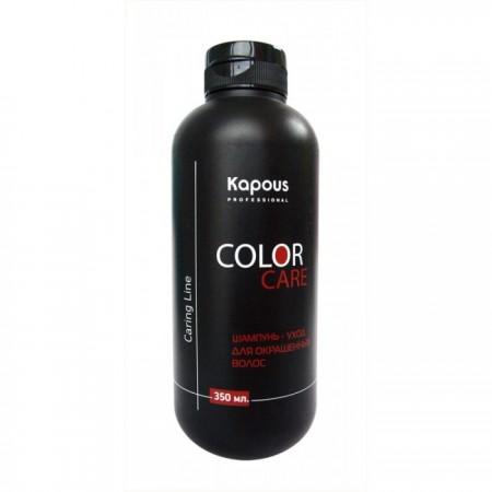 """Caring line Шампунь для окрашенных волос """"Color Care"""""""